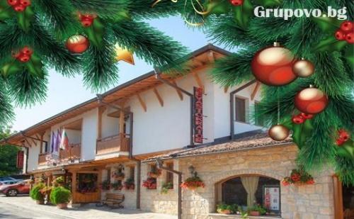 Коледа в Арбанаси! 2 или 3 Нощувки със Закуски + 2 Празнични Вечери и Релакс Зона от Хотел Севастократор***
