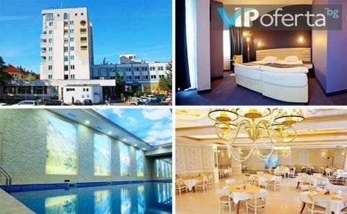 Еднодневен и Двудневен Пакет със Закуски + Ползване на Спа в Хотел Рила, Дупница