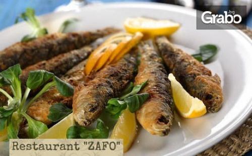 Рибно Плато с Пържен Черноморски Сафрид, Морски Таралеж и Граца