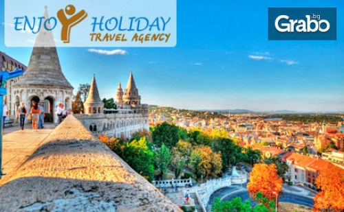 Екскурзия до Будапеща, Виена, Прага и Братислава! 4 Нощувки със Закуски, Плюс Транспорт и Възможност за Дрезден