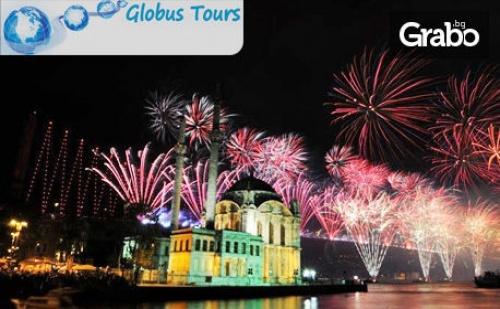 Новогодишна Екскурзия до Истанбул! 3 Нощувки със Закуски в Хотел 4*, Плюс Транспорт