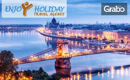 Предколеден Шопинг във Виена и Будапеща! 3 Нощувки със Закуски, Плюс Транспорт и Възможност за Посещение на Абатството в Мелк