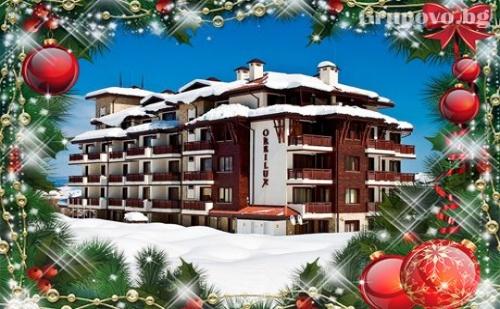 Коледа в Банско. 3, 4 или 5 Нощувки със Закуски и Вечери, Празничен Куверт + Басейн с Топла Вода в Хотел Орбилукс 4*