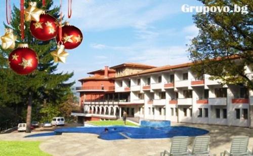 Нова Година в Троян! 3 Нощувки 3 Закуски, Празнична Вечеря с Dj + Басейн в Парк Хотел Троян