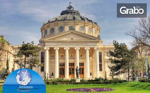 Предколедна Екскурзия до Букурещ и Синая! 2 Нощувки със Закуски, Плюс Транспорт и Възможност за Бран и Брашов