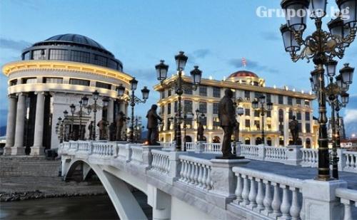 Еднодневна Ексурзия до Скопие! Транспорт + Богата Туристическа Програма от Дениз Tравел