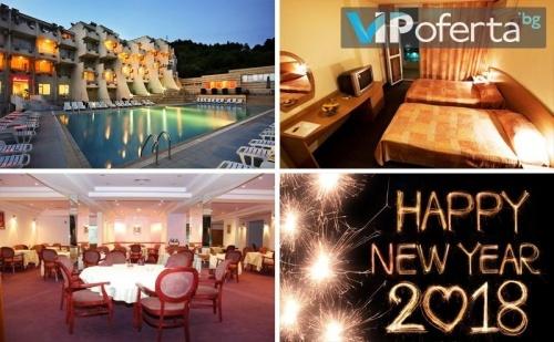Двудневни и Тридневни Пакети със Закуски и Празнична Вечеря с Програма в Хотел Панорама, Сандански