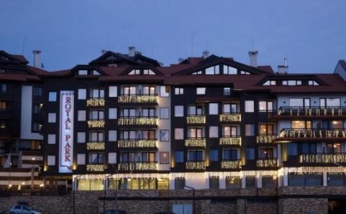 Нова Година в Банско - Хотел Роял Парк! Пакети със Закуска, Закуска и Вечеря или All Inclusive + Ползване на Вътрешен Басейн!