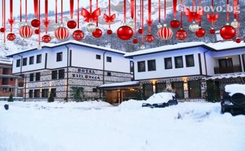 Нова Година в Мелник! 2 и 3 Нощувки със Закуски и Празнична Вечеря + Ползване на Сауна и Парна Баня Хотел Елли Греко