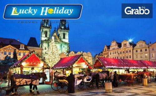 Предколедна екскурзия до Будапеща и Прага! 3 нощувки със закуски, плюс транспорт и възможност за Дрезден