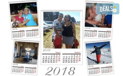 """Супер Подарък за Вашите Близки! Голям Стенен """"7-Листов Календар"""" с 6 Снимки на Клиента и Луксозен Печат от Офис 2!"""