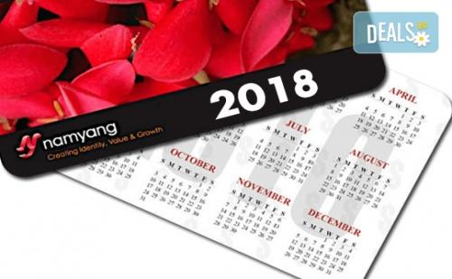 Ексклузивно от Офис 2! 100 Броя Джобни Календарчета за 2018-Та Година с Любима Ваша Снимка, Ламинат Мат/ Гланц и Заоблени Ъгли!