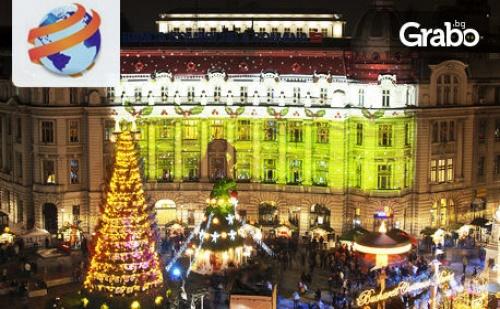 На Шопинг в Румъния! Еднодневна Екскурзия до Букурещ с Посещение на Коледния Базар - на 9 или 16.12