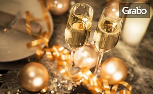 Нова Година в Банско! 3 Нощувки със Закуски и Празнична Вечеря