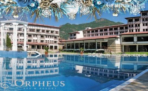 Коледа в Спа Хотел Орфей 5* Девин: 3, 4 или 5 Нощувки със Закуски + Семейна Вечеря. Безплатно: Басейн и Спа с Минерална Вода