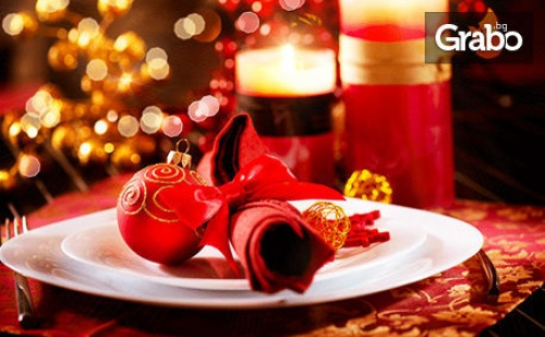 Коледа в Боровец! 1 или 2 нощувки със закуски и вечери - едната празнична с DJ