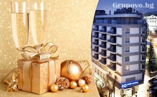 Нова Година в Солун! 3 Нощувки със Закуски и Вечери + Празничен Куверт в Olympia Hotel