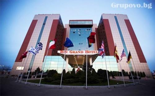Нова Година в Букурещ! Транспорт + 2 Нощувки със Закуски в Rin Grand Hotel