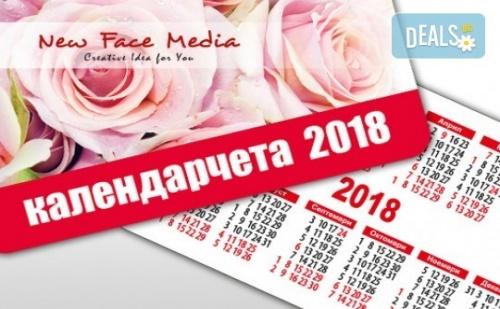 500 Броя Джобни Календарчета 2018 г. с Качествен Пълноцветен Печат, с Готов Файл за Печат от New Face Media!