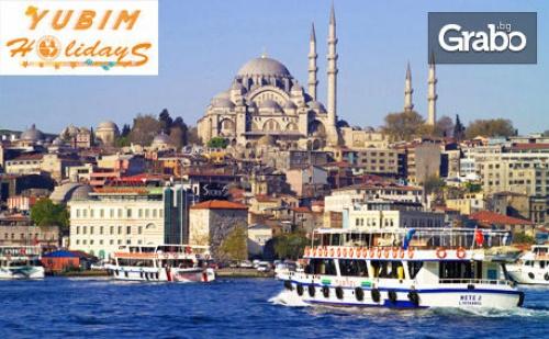 Предколедна Екскурзия до Истанбул! 2 Нощувки със Закуски, Плюс Транспорт