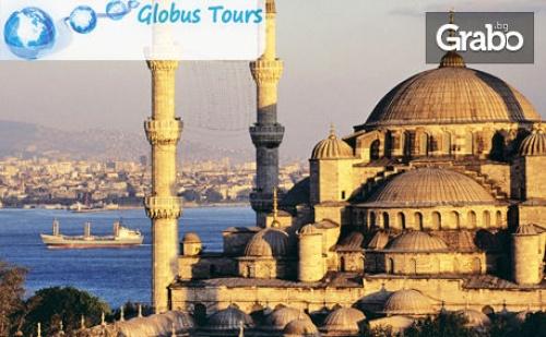 За 8 Декември до Истанбул! Екскурзия с 2 Нощувки със Закуски, Плюс Транспорт и Възможност за Купон на Яхта