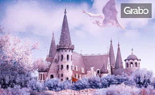Дядо Коледа в Замъка в Равадиново! Разходка за до 4-Членно Семейство, Връчване на Подарък и 10 Снимки от Събитието