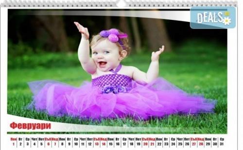 Луксозен Подарък! 13 Листов Супер Луксозен Пейзажен Календар със Снимки на Клиента, Отпечатани на Гланц Хартия от Офис 2!