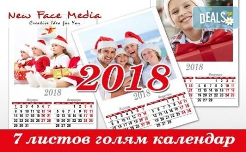 """Голям Стенен """"7-Листов Календар"""" с 6 Снимки на Клиента и Луксозно Отпечатан от New Face Media!"""