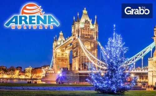 Предколедна Екскурзия до Лондон! 3 Нощувки, Плюс Самолетен Транспорт и Възможност за Посещение на Графство Кент