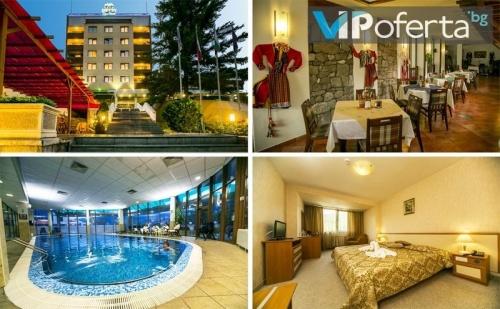 Двудневен Пакет със Закуски и Масаж в Spa Хотел Девин****