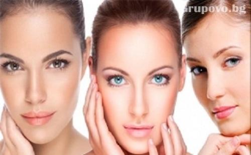 Избелваща терапия за лице за зряла кожа Diamant Professional само за 55 лв. в център за жизненост и красота Девимар