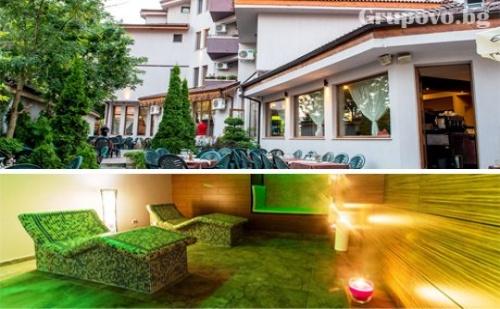 Ноември в Павела Баня! Нощувка, Закуска и Вечеря + Релакс Зона от Хотел-Ресторант Аризона