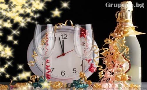 Нова Година в Хотел Релакс, Петрич! 3 Нощувки + Празнична Новогодишна Вечеря с Жива Музика