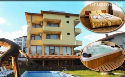 Нощувка със Закуска + Басейн и Джакузи с Минерална Вода само за 19.90 лв. в Хотел Шарков, <em>Огняново</em>