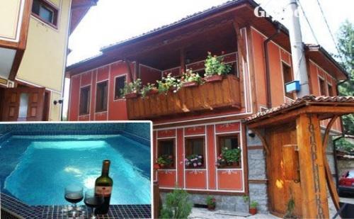 Нощувка със Закуска и Вечеря + Басейн само за 28 лв. в Тодорини Къщи, <em>Копривщица</em>