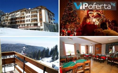Тридневен Пакет със Закуски и Вечери + Празнични Вечери за Бъдни Вечер и Коледа в Хотел Росица, Пампорово