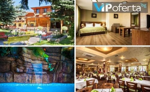 Еднодневен пакет със закуска и вечеря или закуска,обяд и вечеря + солна терапия и СПА в Хотел Елбрус***, Велинград