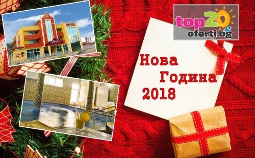 4* Нова Година! 3 или 4 Нощувки със Закуски и Вечери + Новогодишна Вечеря + Спа Пакет и Закрит Минерален Басейн в Спа Хотел Холидей 4*, Велинград, от 412.50  лв.