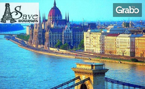 До Будапеща, Прага и Виена през Февруари или Март! 3 Нощувки с 2 Закуски, Транспорт и Възможност за Посещение на Дрезден