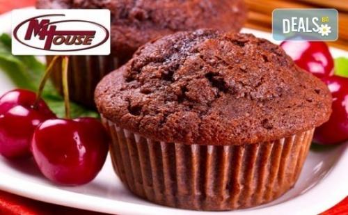Сладко Изкушение от Muffin House! 50 или 100 Мини Мъфини - Микс от Видове с Превъзходен Вкус