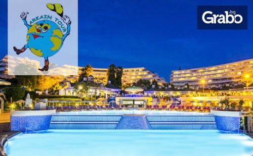 Ранни Записвания за Почивка в Кушадасъ през Юни! 7 Нощувки на База All Inclusive в Хотел 5*, Плюс Транспорт