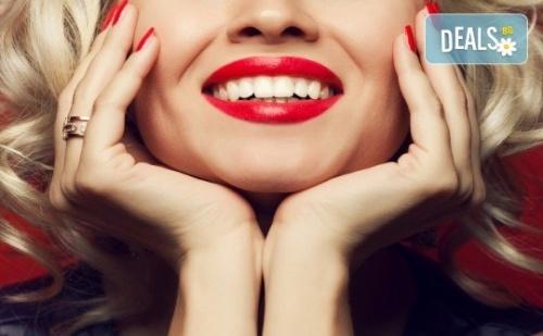 Холивудска Усмивка! Професионално Избелване на Зъби със Система и Led Лампа от Sun-Dental