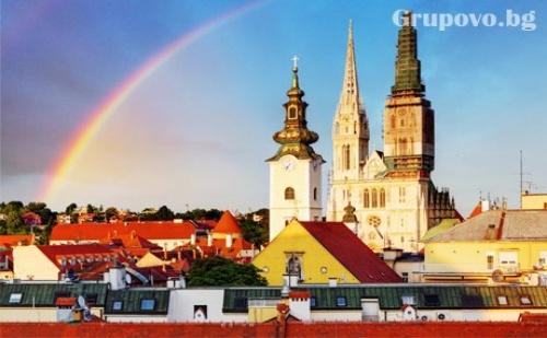 Екскурзия до <em>Загреб</em>, Хърватия и Възможност за Посещение на Плитвичките Езера и Любляна! Транспорт + 2 Нощувки със Закуски от Еко Тур Къмпани