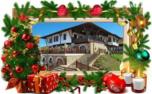 Коледни Празници в Арбанаси! 2 или 3 Нощувки със Закуски, Празнични Обеди и Вечери по Избор + Релакс Пакет в Рачев Хотел Резиденс****