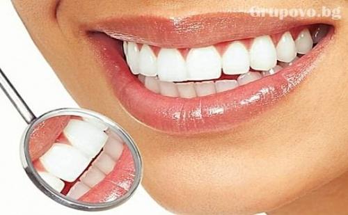 Професионално Избелване на Зъби със Система и Led Лампа само за 99 лв. от Дентално Студио Sun-Dental