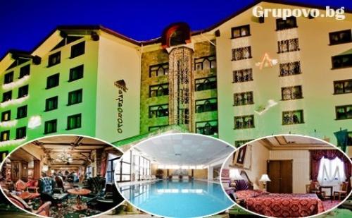До 4 Март на Ски в Хотел <em>Пампорово</em> 5* с Нощувка, Закуска и Вечеря + Топъл Басейн и Спа