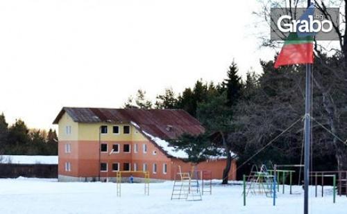 Нова Година в Боровец! 2 Нощувки със Закуски и Вечери - Едната Празнична, Плюс 1 Обяд