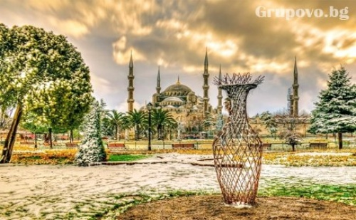 Посетете Истанбул, <em>Одрин</em> и Чорлу! Транспорт + 2 Нощувки със Закуски в Хотел 2* Тръгване Всеки Четвъртък от Януари до Септември!