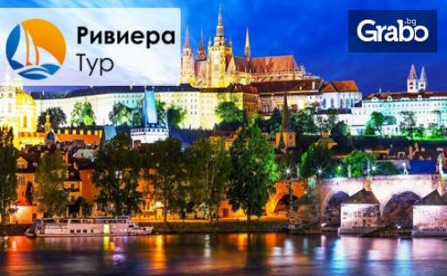 Пролетна Екскурзия до Прага, Карлови Вари, Пилзен и Виена! 5 Нощувки със Закуски, Плюс Транспорт