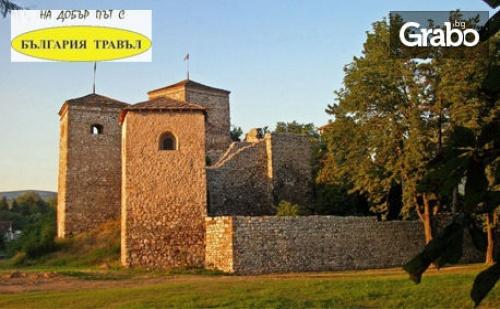 През Януари в Сърбия! Еднодневна Екскурзия до <em>Пирот</em> за Фестивала на Пегланата Колбасица